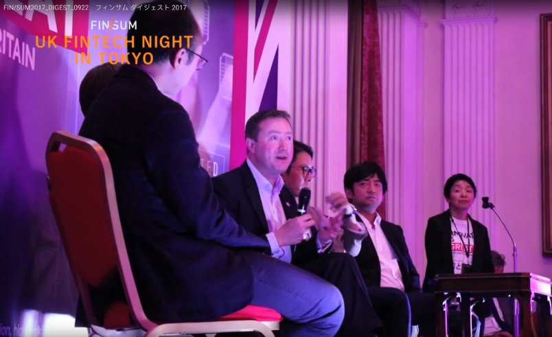 Fintech Panel at British Embassy Tokyo Trade Mission 2017